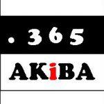 AKIBA365のチラ裏を始めます