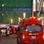 JR秋葉原駅 電気街口の出口近隣のビルでボヤ騒ぎ?(2018年9月19日)