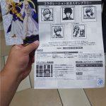 ソードアート・オンライン×とある魔術の禁書目録Ⅲ×アトレ秋葉原コラボスタンプラリーが3日間限定で開催!